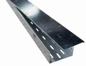 厂家供应托盘式电缆桥架