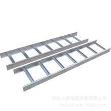 新型梯级式桥架供应