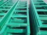 华北梯级式电缆桥架