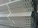 专销槽式桥架